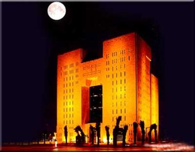 Court Complex Riyad